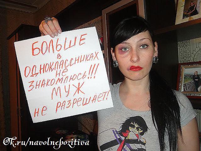 Доигралась))