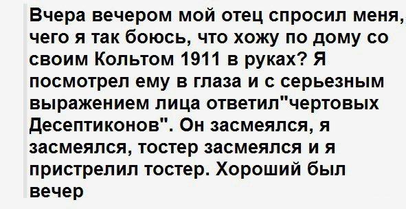 podborka_48