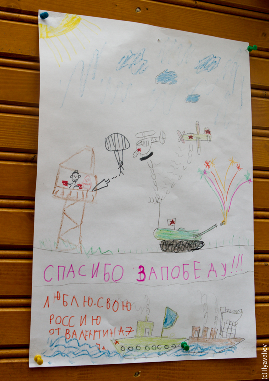 москва-3960.jpg