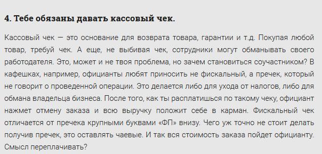 magazin_04