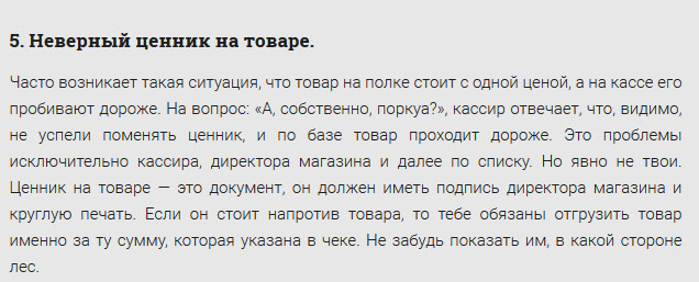 magazin_05