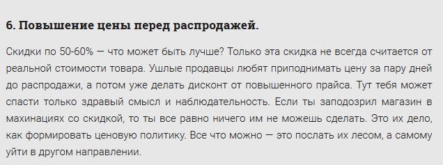 magazin_06