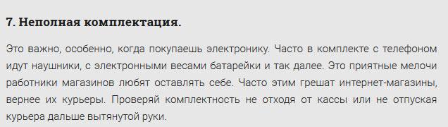 magazin_07 (1)