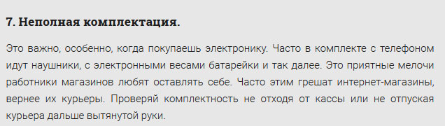 magazin_07
