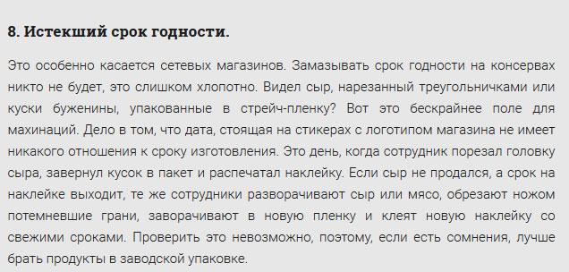 magazin_08