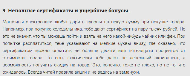magazin_09
