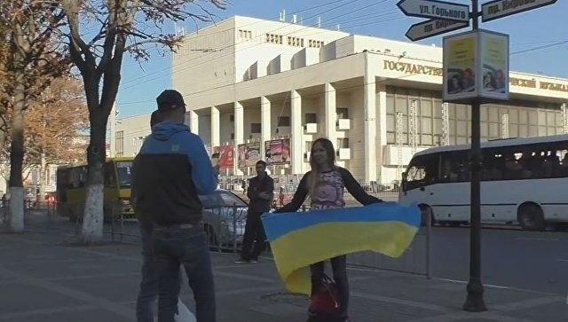 Удалые крымчане с паспортами двух государств