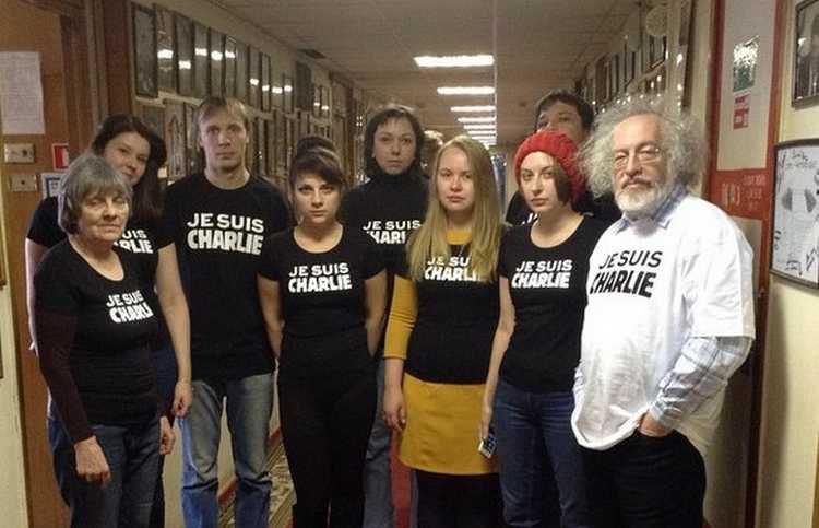 Они солидаризировались тогда с Charlie Hedbo