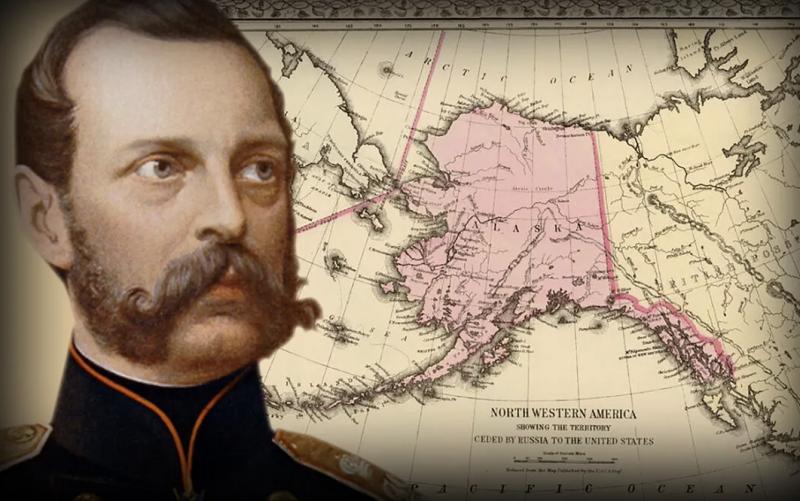 Александр II и Аляска