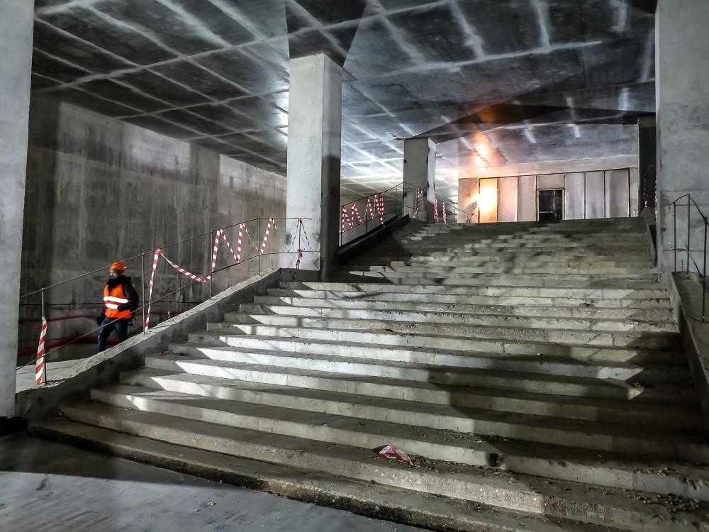 станция метро Университет дружбы народов