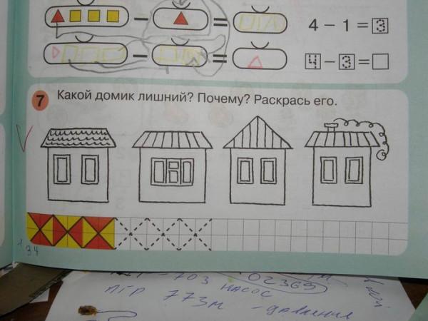 2012_12_02_22_57_www_e1_ru_fun_photo_view_pic_php_p_bebe0828d2ad069d6b26acc9eaefe2e5_view_pic