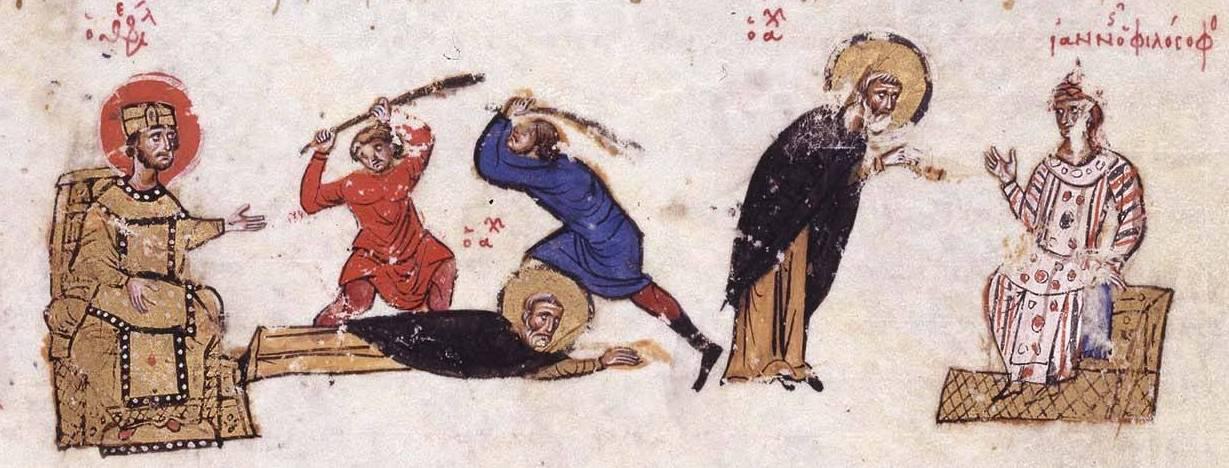 Падение константинополя и византийской империи военное