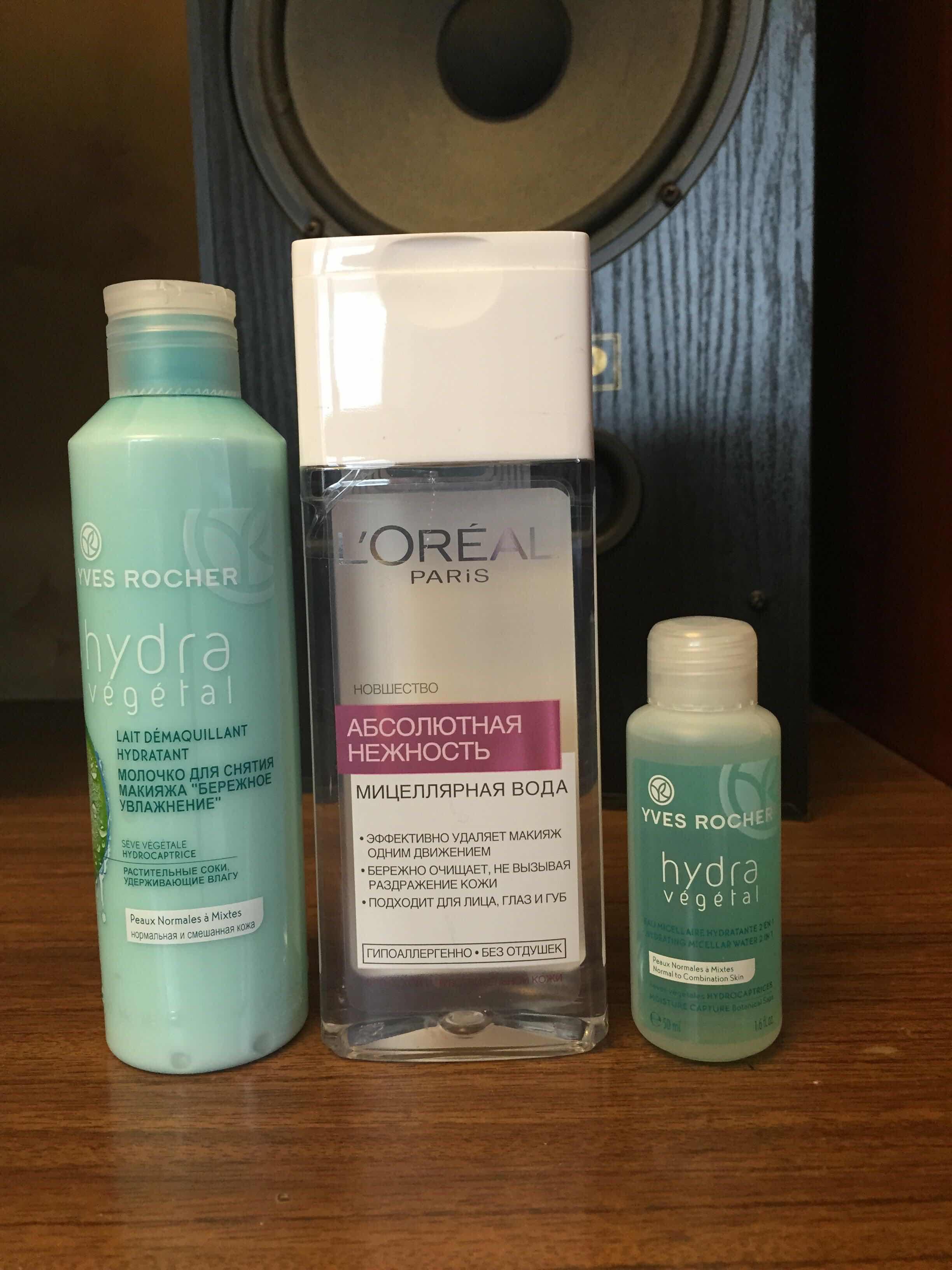 Гипоаллергенная жидкость для снятия макияжа