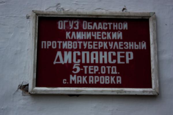 IMG_1221