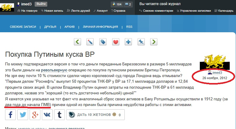bp_wojna12