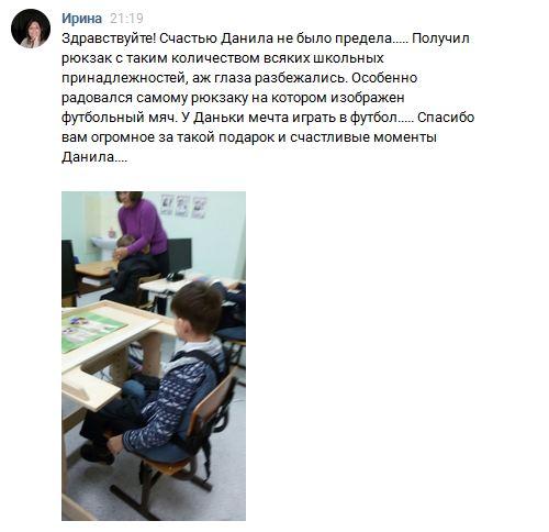 Васильев Тимур фото с партой (1) (1).jpg