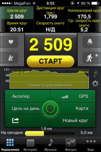 спорт 21 08 14
