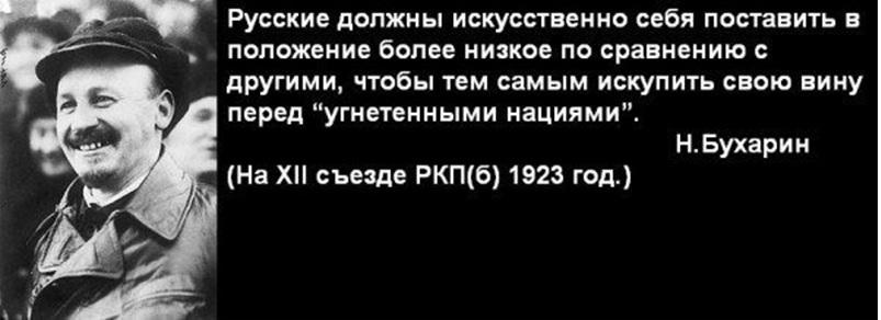 """Россия предлагает """"демилитаризовать"""" юго-восток Украины, - ОБСЕ - Цензор.НЕТ 3941"""