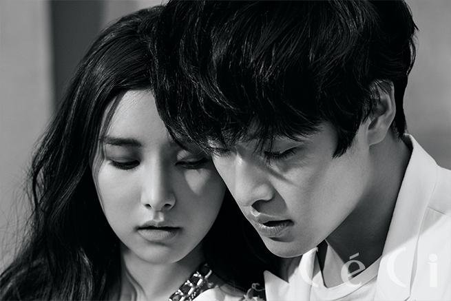kim so eun and kang ha neul dating service