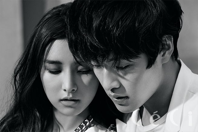 kim so eun and kang ha neul dating sim