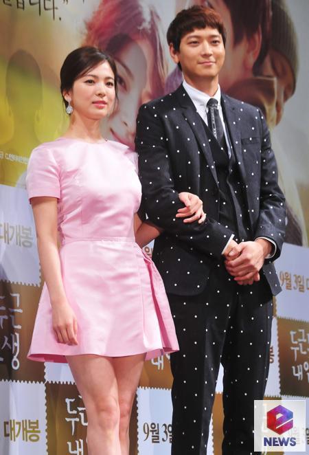 song hye kyo and kang dong won dating