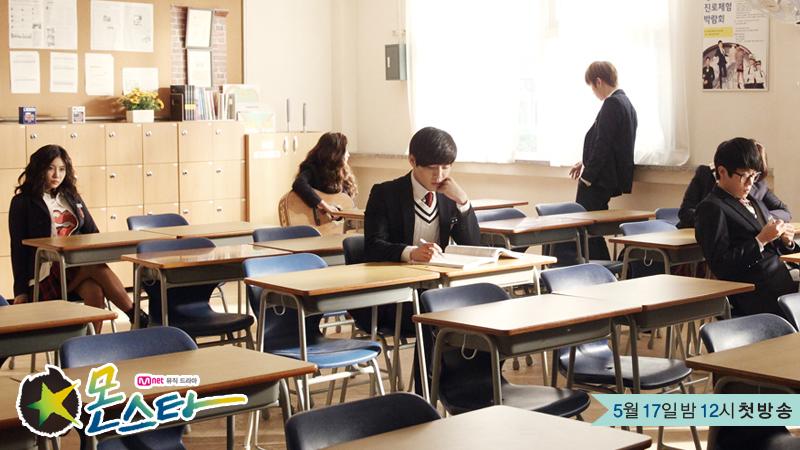 Monstar korean drama ep 1 eng sub dailymotion : Name of