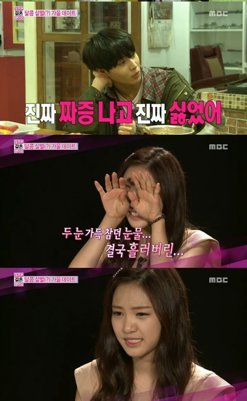 We Got Married' Staff Gets Caught Swearing at SHINee's Taemin +