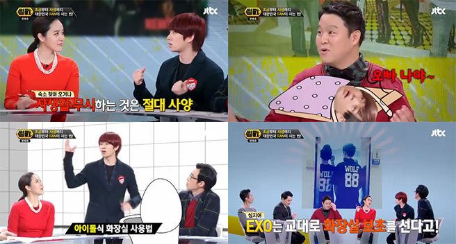 Heechul Says Sasaeng Fans Should Not be Called Fans