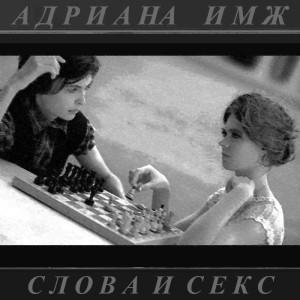 oblozhka3