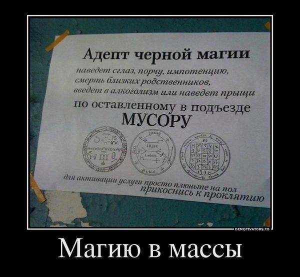 объява)))