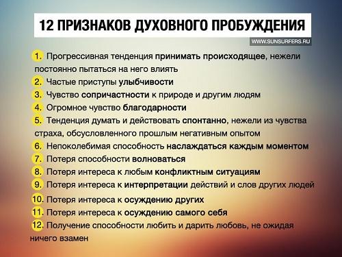 12_reasons