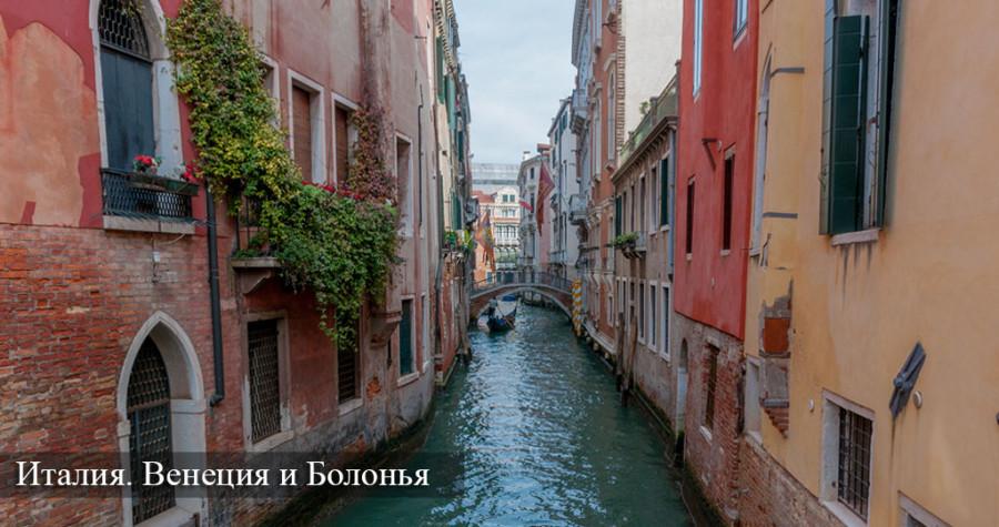 знакомство с италией фото