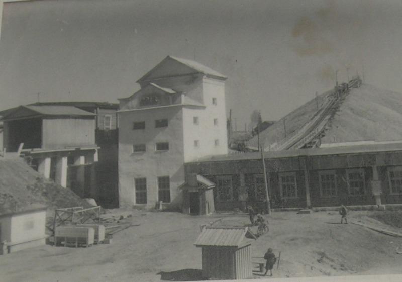 фабрика ураламаз 1948