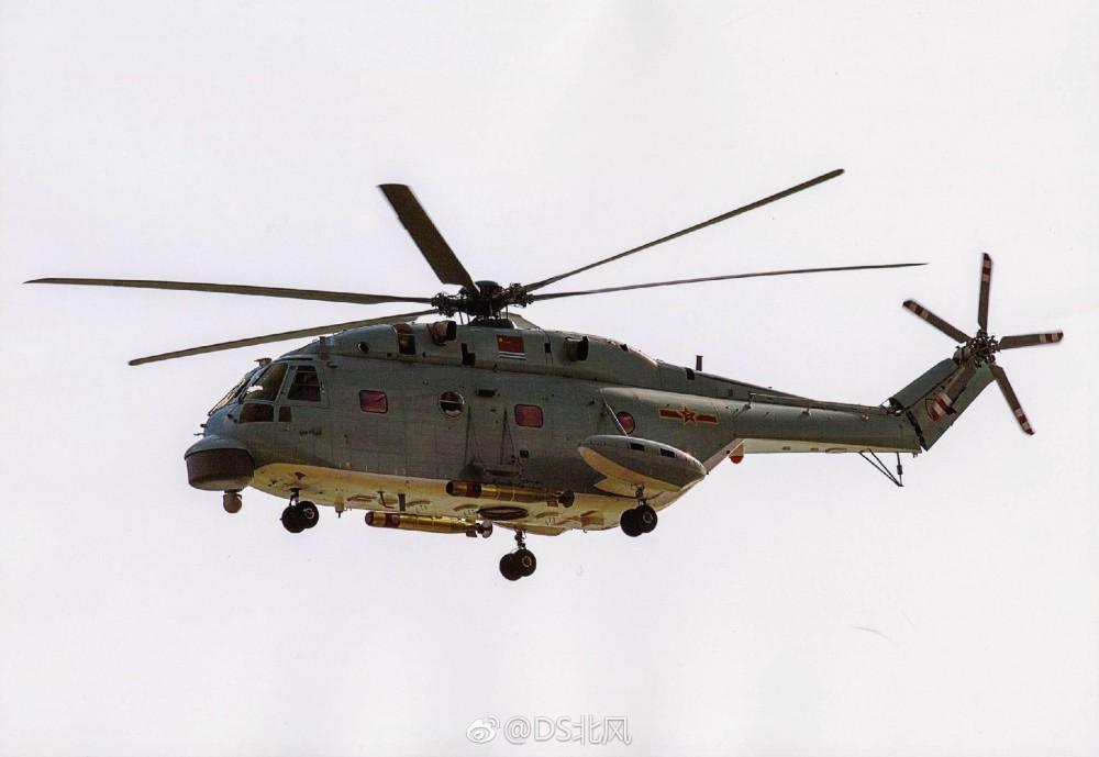 Z-18F ASW