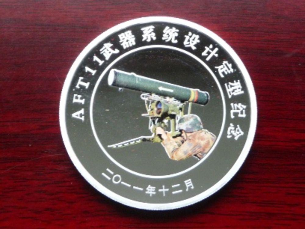AFT-11
