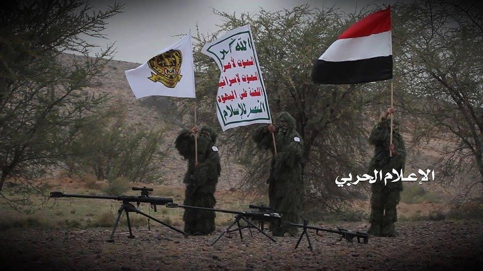 Cнайперские винтовки йеменских хуситов