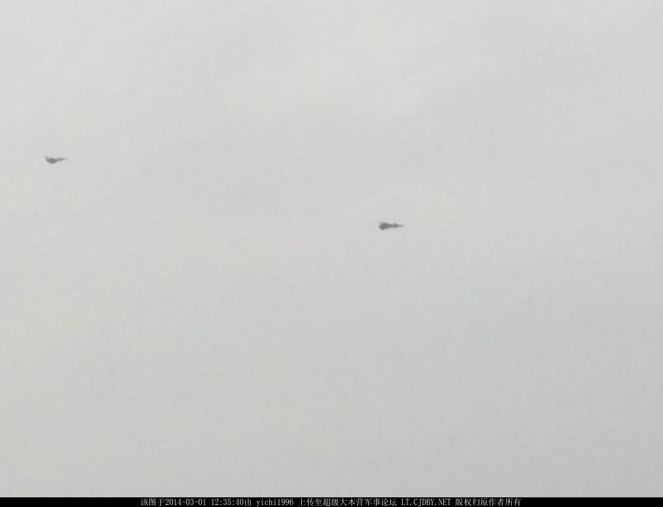 J-20 2011 - maiden flight 1.2.14 - 2