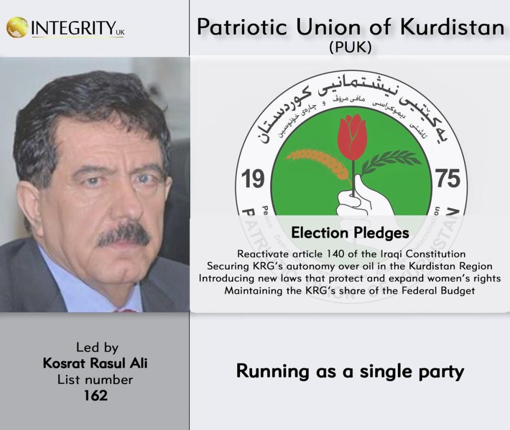 Iraqi election (10)