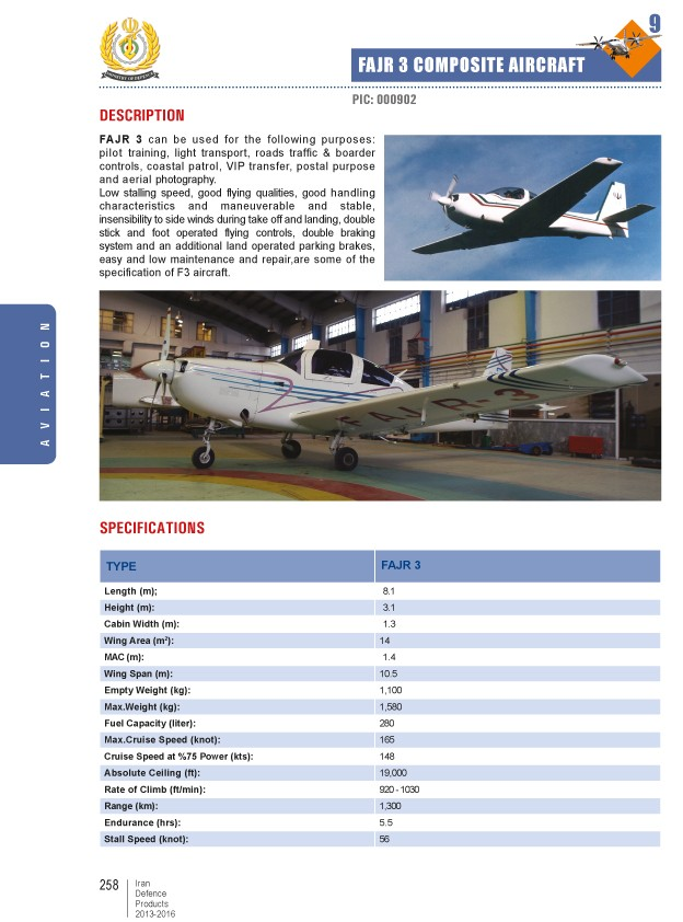Fajr 3 Composite Aircraft Catalog
