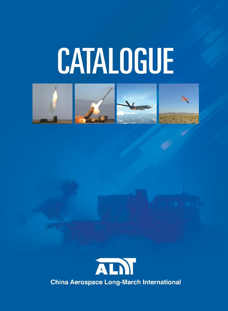 Product-Catalogs2017-001
