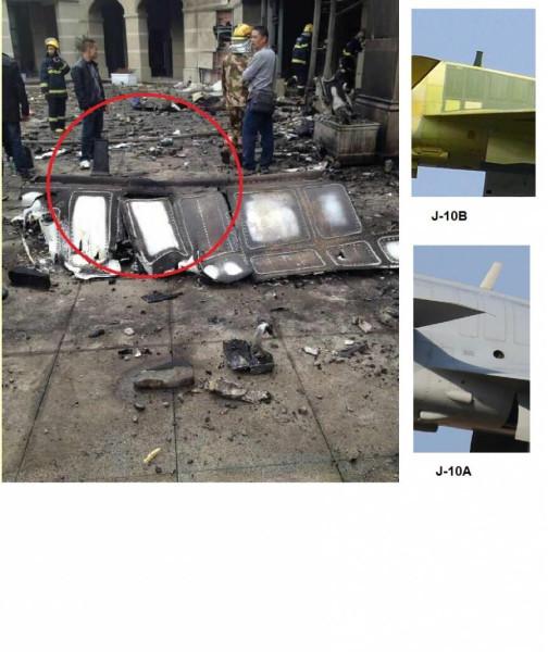 J-10B crash - 15.11.14