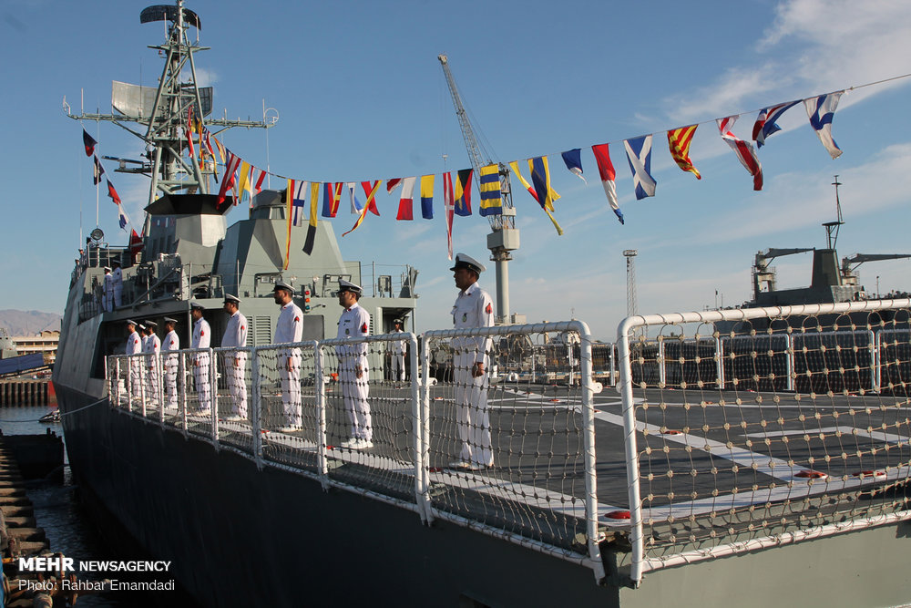 Iran Navy (IRIN): News - Page 5 2220831_1000