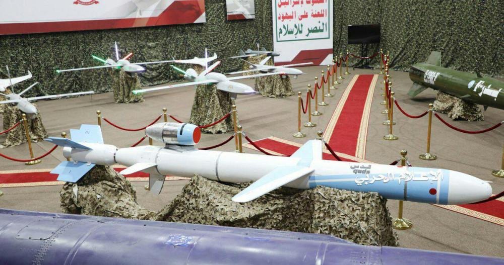 Yemeni Conflict: News #2 - Page 39 2834944_1000