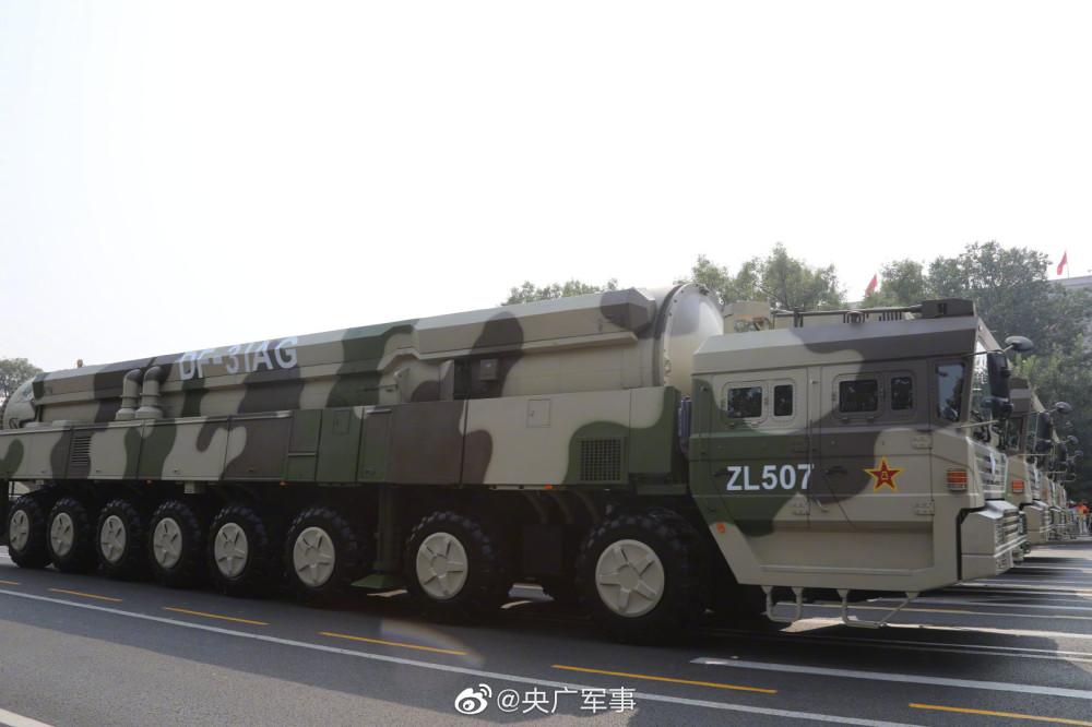 """الصين ستعرض أسلحة """"لا مثيل لها"""" في الذكرى الـ70 لقيام نظامها 3171340_1000"""