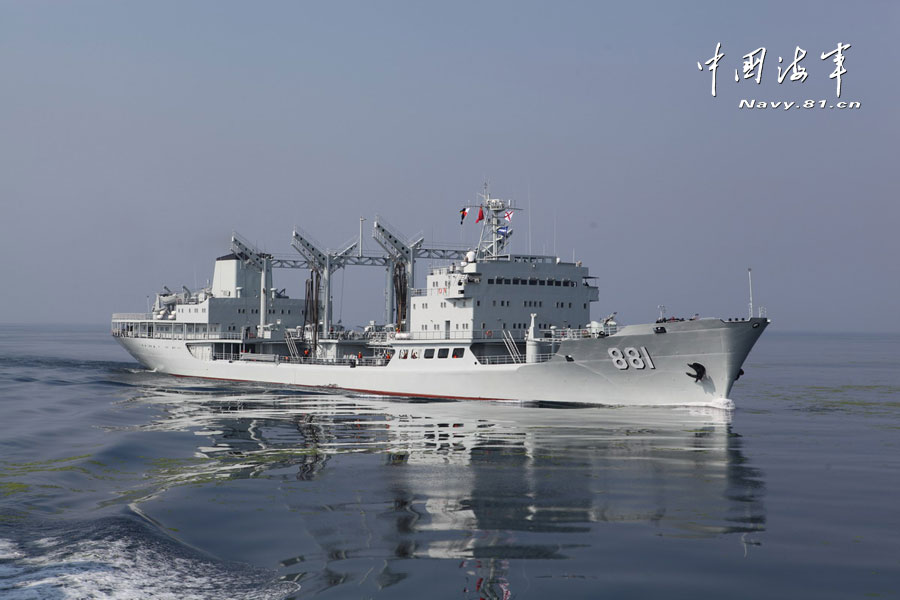 судно обеспечения