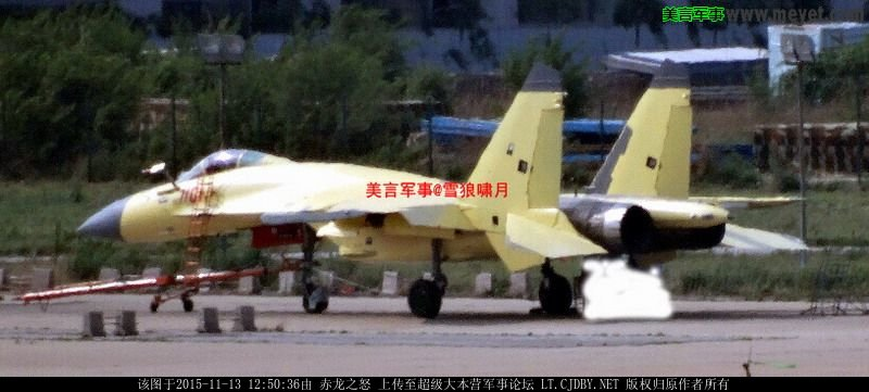 J-11D 1102 - 13.11.15 - 2