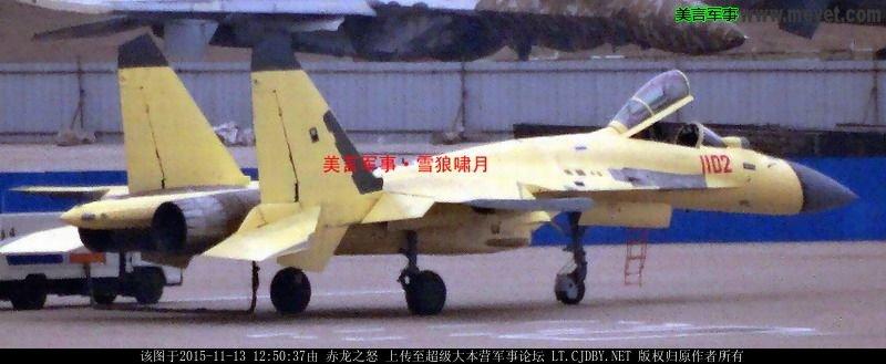 J-11D 1102 - 13.11.15 - 1