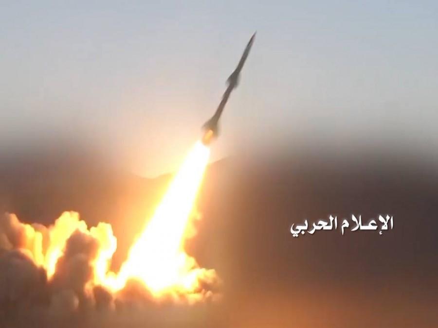 Yemeni Conflict: News #2 529245_900