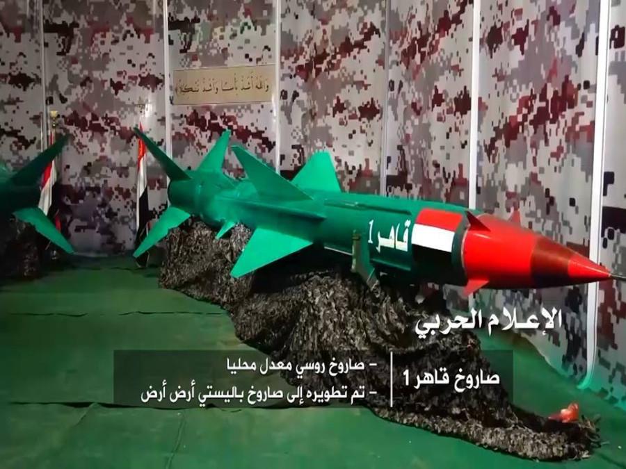 صاروخ-قاهر1-2