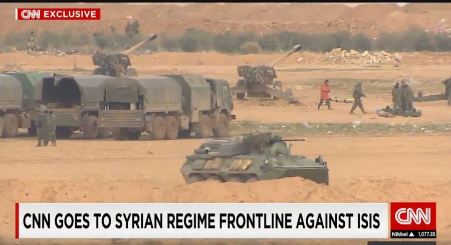 Интересное видео CNN с позиций сирийских войск, воюющих против Халифата